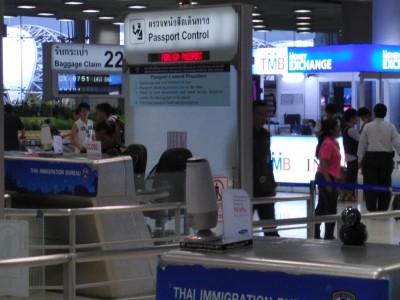 行方不明者の入国、出国状況を調査