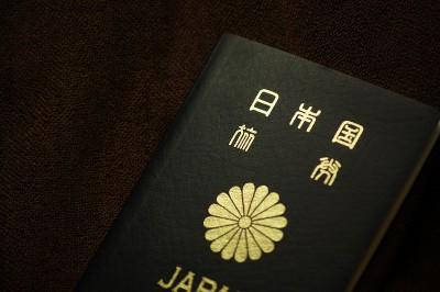 日本からタイに行った日本人の行方不明調査