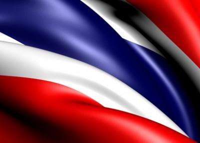 失踪者、行方不明者の調査とFBI警察『dsi・タイ法務省特別捜査班』