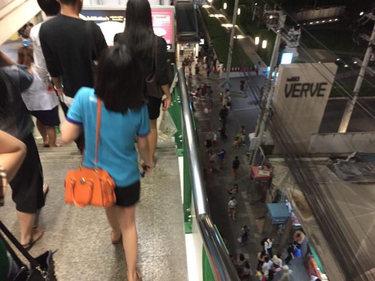 在タイ日本人による詐欺