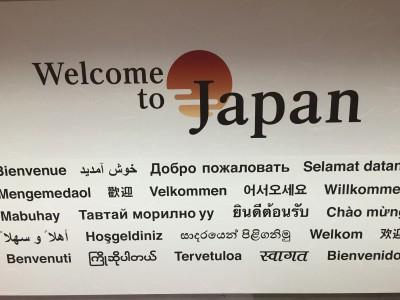 日本に来るタイ人とその現状